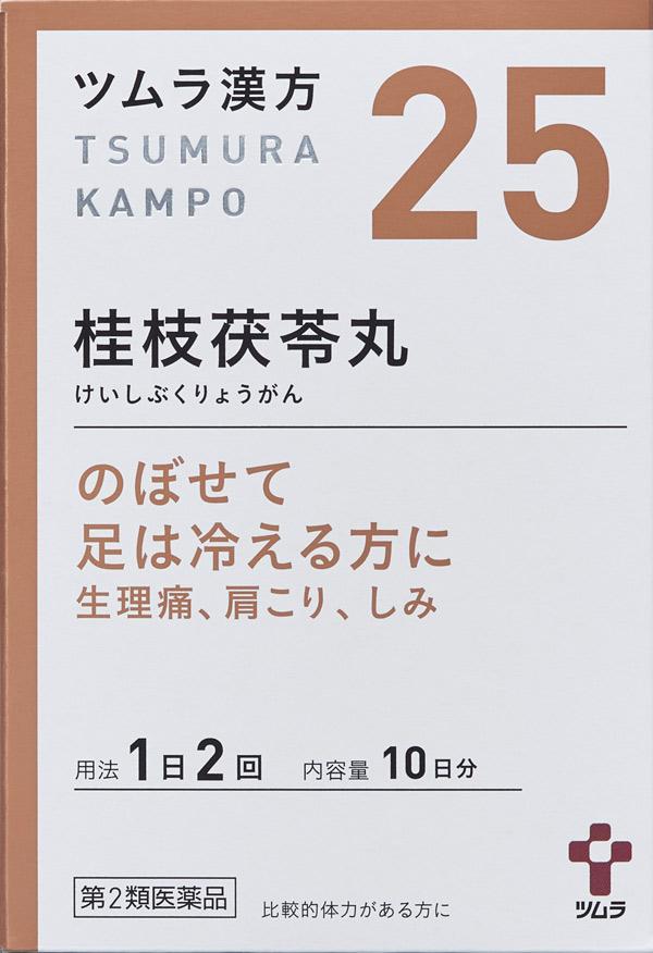 39 ツムラ 苓桂朮甘湯(リョウケイジュツカントウ):ツムラ39番の効能・効果、副作用